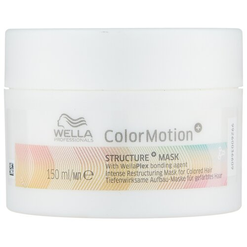 Wella Professionals COLOR MOTION Маска для интенсивного восстановления окрашенных волос, 150 мл wella professionals color motion structure intense restructuring mask for colored hair