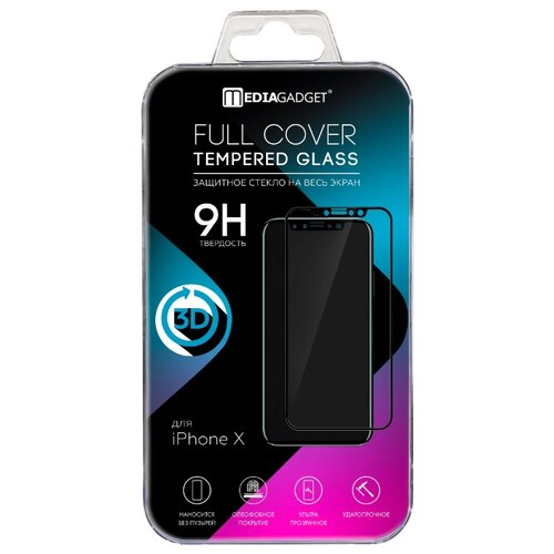 Защитное стекло Media Gadget 3D Full Cover Tempered Glass для Apple iPhone X черный