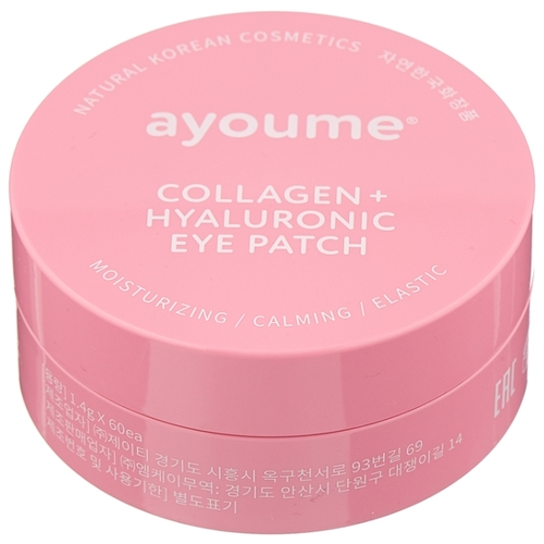 Ayoume Патчи для глаз Collagen+Hyaluronic Eye Patch