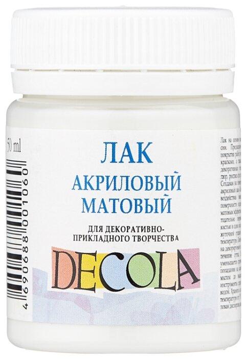 Decola Лак акриловый матовый (5828921), 50 мл