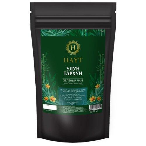 Чай зеленый Hayt Улун Тархун , 300 г чай зеленый hayt моли хуа улун жасминовый улун 150 г