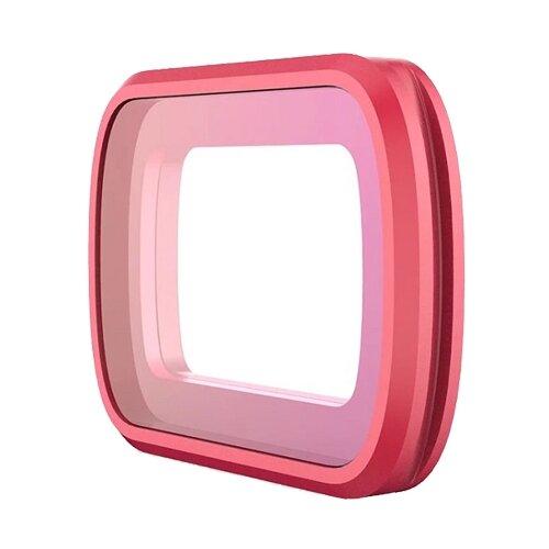 Фото - Светофильтр PGYTECH Filter for OSMO Pocket MRC-UV(Pro) (P-18C-010) розовый светофильтр hoya pro nd200 77mm 24066057167