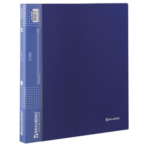 BRAUBERG Папка на 2 кольцах Диагональ А4, 25 мм Синяя, Файлы и папки  - купить со скидкой