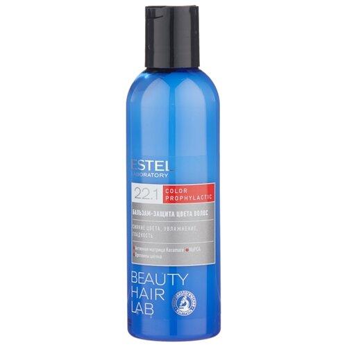 ESTEL Laboratory бальзам-защита цвета волос Beauty Hair Lab Color Prophylactic, 200 мл