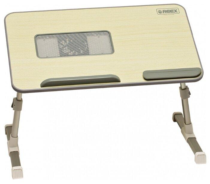 Стол для ноутбука REEX TC-5230 G