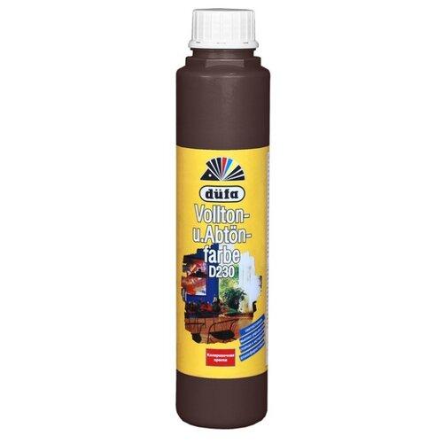 Колеровочная краска Dufa Vollton und Abtonfarbe D230 древесно-коричневый 0.75 л