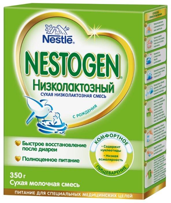 Смесь Nestogen (Nestlé) Низколактозный, с рождения