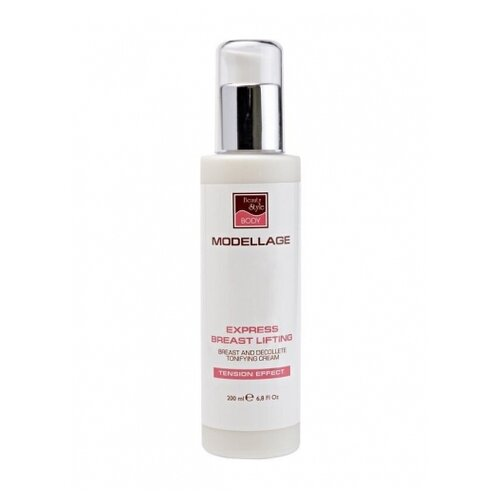 Крем для тела Beauty Style Экспресс-лифтинг для бюста и зоны декольте, 200 мл смягчающий крем beautystyle