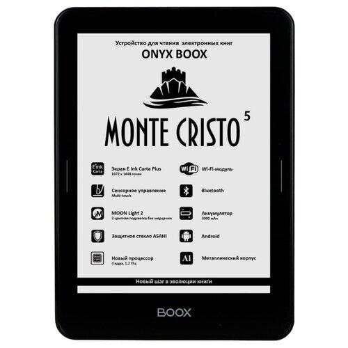 Электронная книга ONYX Monte Cristo 5 черный