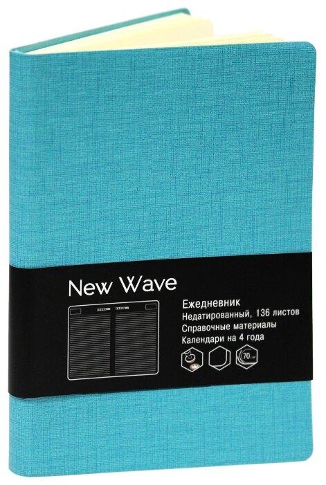 Ежедневник Listoff New Wave недатированный, искусственная кожа, А5, 136 листов