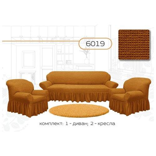 Чехлы на диван и 2 кресла, цвет: горчичный