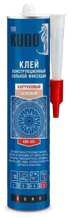 Монтажный клей KUDO KBK 405