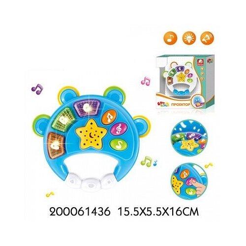 Купить Развивающая игрушка с проектором Бубен Бамбини , S+S Toys, Развивающие игрушки