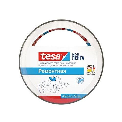 Клейкая лента универсальная Tesa 55547, 48 мм x 10 м лента клейкая армированная влагостойкая 48 мм х 10 м серебристая matrix