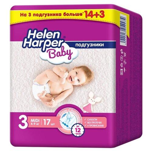 Купить Helen Harper подгузники Baby 3 (4-9 кг) 17 шт., Подгузники