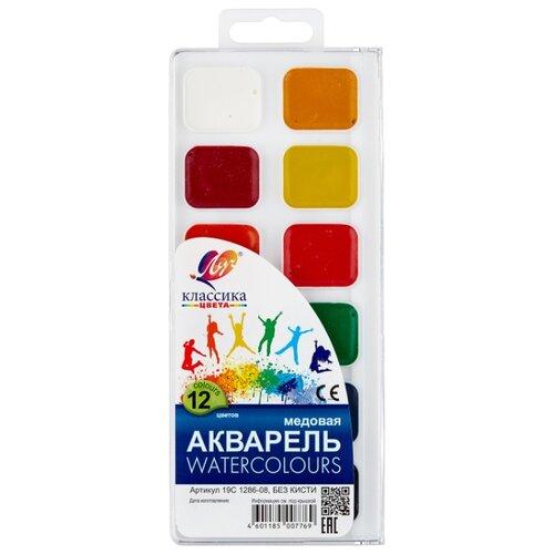 Купить Луч Акварельные краски Классика 12 цветов, без кисти (19С 1286-08), Краски