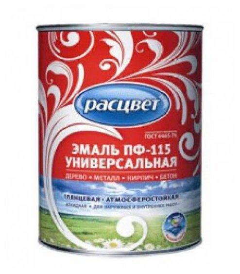 Эмаль пф-115 расцвет 0,9кг сирень