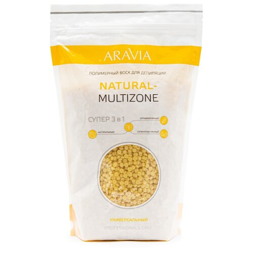 ARAVIA Professional Полимерный воск для депиляции NATURAL-MULTIZONE 1000 г воск для депиляции depilflax100 натуральный cera natural 600 г