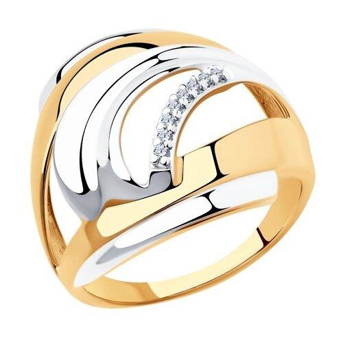 Diamant Кольцо из золочёного серебра с фианитами 93-110-00427-1, размер 17 diamant кольцо из золочёного серебра 93 110 00601 1 размер 17