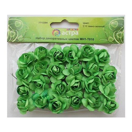 Фото - Набор декоративных цветов. E10 темно-зеленый, арт. MH1-T010 mh1 t010 набор декоративных цветов d 2 2см 24шт астра e19 коричневый