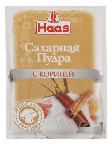 Haas Пудра сахарная с корицей
