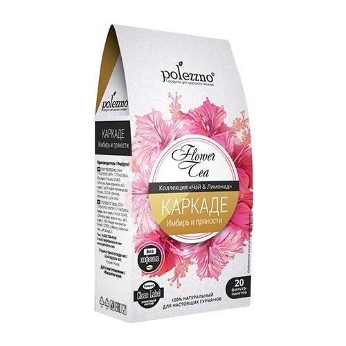 Чайный напиток красный Polezzno Каркаде, имбирь и пряности в пакетиках, 20 шт.