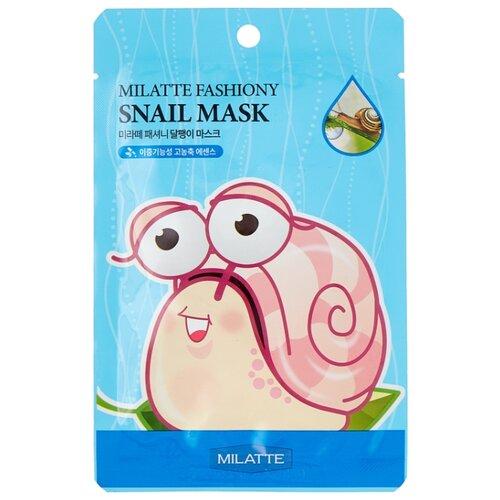 Фото - Milatte Маска тканевая улиточная для лица Fashiony Snail Mask Sheet, 21 г маска на тканевой основе для лица с экстрактом красного женьшеня milatte fashiony ginseng mask sheet