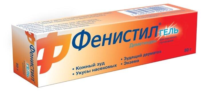 Фенистил гель д/нар. прим. 0,1% туба 50г