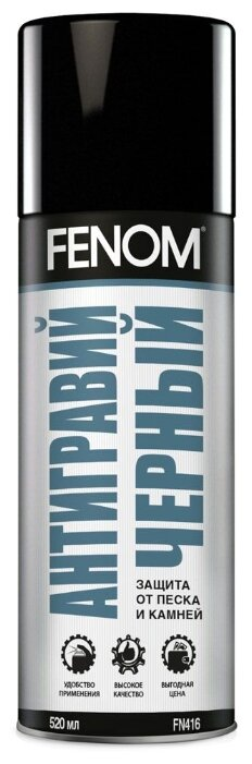 Жидкий антигравий FENOM FN416