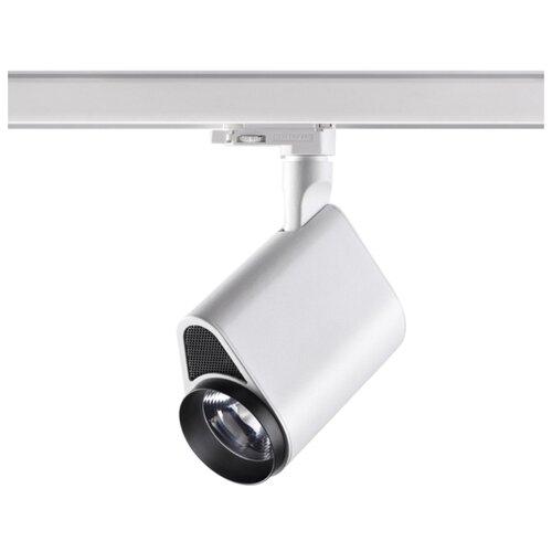 Трековый светильник-спот Novotech Helix, 358178