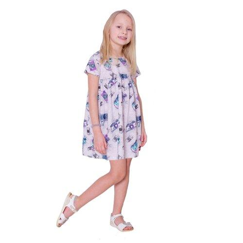 цена Платье Paprika размер 122-128, серый/синий/фиолетовый онлайн в 2017 году