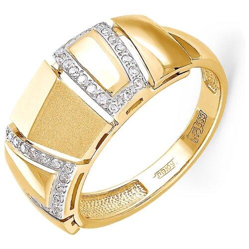 Фото - KABAROVSKY Кольцо с 38 бриллиантами из жёлтого золота 11-2707-1000, размер 18 kabarovsky кольцо с 1 бриллиантом из жёлтого золота 11 2999 1000 размер 18