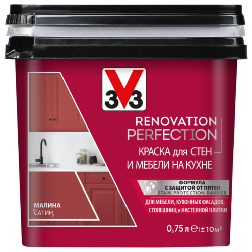 Краска акриловая V33 Renovation Perfection для стен и мебели на кухне влагостойкая моющаяся полуматовая малина 0.75 л лак для мебели easy relook v33 полуматовая ангора 0 5л