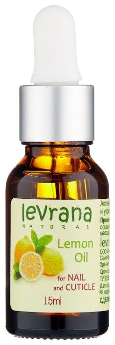 Масло Levrana для кутикулы Лимон (пипетка)