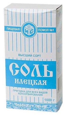 Руссоль соль пищевая Илецкая высший сорт, помол №1, 1000 г