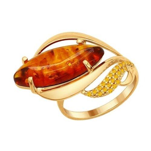 SOKOLOV Кольцо из золочёного серебра с жёлтыми фианитами и янтарём (пресс.) 83010031, размер 17.5