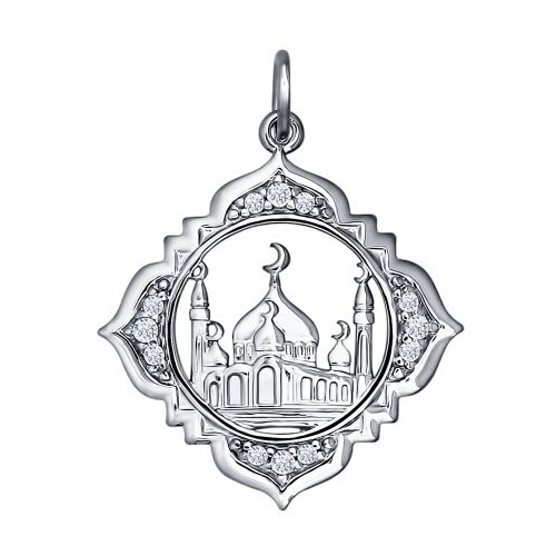 SOKOLOV Мусульманская подвеска из серебра «Тадж Махал» 94031245