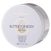 536b48039c2ba Крем-масло для тела Magruss Batter For Body Instant Hidration, 200 мл