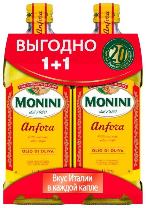 Monini Масло оливковое Anfora 1+1