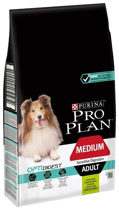 Корм для собак Purina Pro Plan Optidigest ягненок с рисом 7 кг (для средних пород)