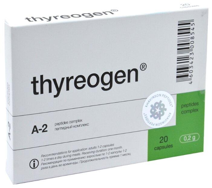 Тиреоген капс. №20