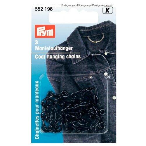 Prym Петля-вешалка д/пальто 552196, черный (3 шт.) орз 2 шт нержавеющей стилкомпани над дверью крюк self кухня вешалка висит пальто хранения крючки