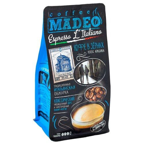 Кофе в зернах Madeo Espresso l'Italiano, арабика, 200 г
