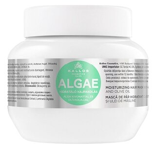 Kallos KJMN Маска для волос с экстрактом водорослей и оливковым маслом Algae