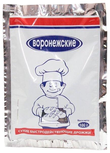 Дрожжи Воронежские хлебопекарные сухие быстродействующие