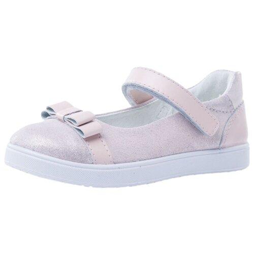 Туфли КОТОФЕЙ размер 29, розовый туфли котофей размер 34 розовый