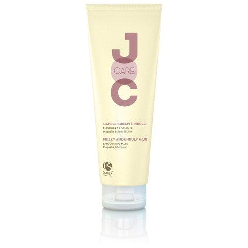 Купить Barex Joc Care Маска разглаживающая Магнолия и Семя льна для волос Smoothing Mask Magnolia & Linseed, 250 мл