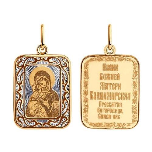 SOKOLOV Подвеска из золота 104201