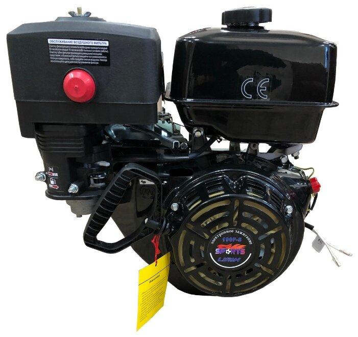 Бензиновый двигатель LIFAN 190F-S Sport New D25 7А