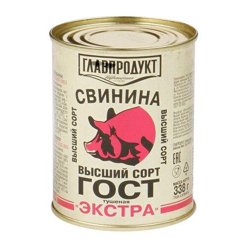 Главпродукт Свинина тушеная Экстра ГОСТ, высший сорт 338 г рузком экстра свинина тушеная высший сорт гост 325 г